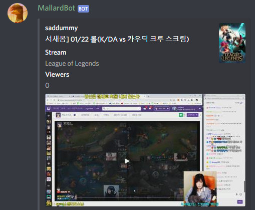 Twitch Sub Bot
